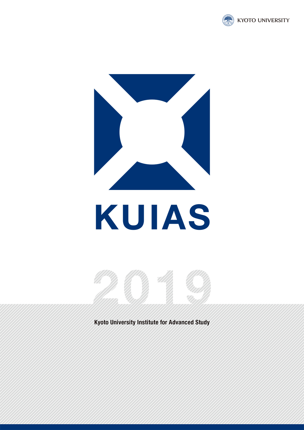 KUIAS 2019 Brochure