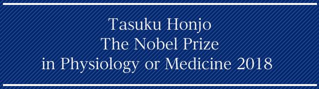 Tasuku Honjo The Nobel Prize in Physiology or Medicine 2018